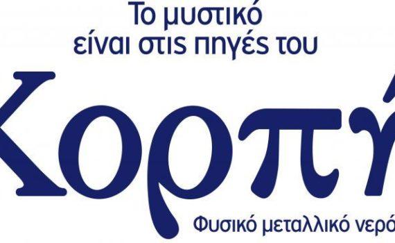 logo-korpi